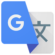 Descargar Traductor de Google